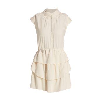 Платье Calcie с оборками на подоле IRO