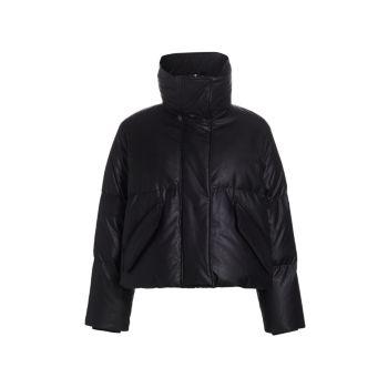 Укороченная куртка-пуховик MM6 Maison Margiela