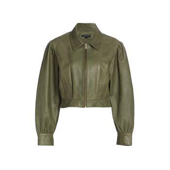 Укороченная кожаная куртка Karry LAMARQUE