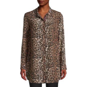 Шелковая рубашка с леопардовым принтом Johnny Was