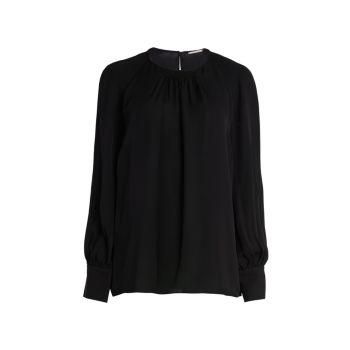 Шелковая блуза Eliza с драпировкой Elie Tahari