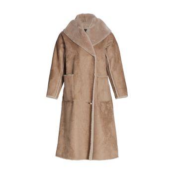 Куртка из искусственной овчины Efficace Marina Rinaldi, Plus Size