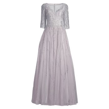 Платье-иллюзия с вышивкой Basix Black Label