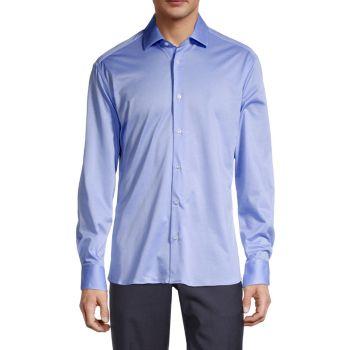 Рубашка стандартного кроя Bertigo