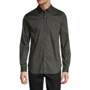 Рубашка на пуговицах с микропейсли спереди Ben Sherman
