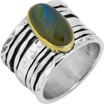 Кольцо из стерлингового серебра и латуни с лабрадоритом Nitya