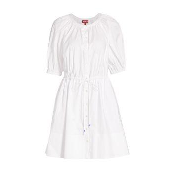 Платье Vincenza с объемными рукавами STAUD
