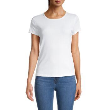 Ribbed Pima Cotton-Blend T-Shirt Elie Tahari