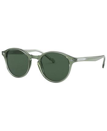 Солнцезащитные очки для очков, VO5327S 48 Vogue