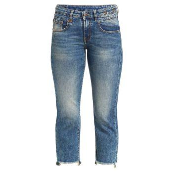 Прямые джинсы для мальчиков R13