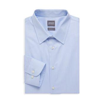Классическая рубашка современного кроя Armani Collezioni