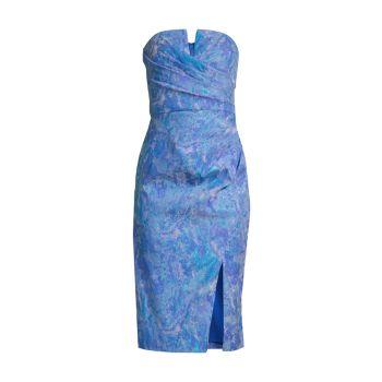 Жаккардовое коктейльное платье без бретелек Aidan Mattox