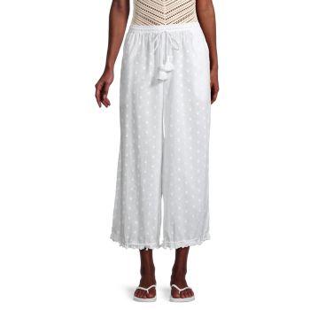Укороченные широкие брюки Thea Robin Piccone