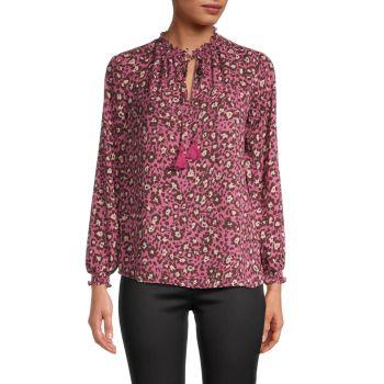 Тканая блуза с животным принтом Nanette nanette lepore