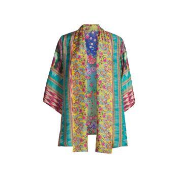 Rainbow Anastasia Silk Kimono Johnny Was