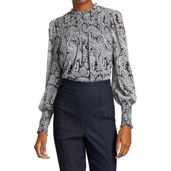 Блузка с длинными рукавами Stephanie с рисунком пейсли Cinq a Sept