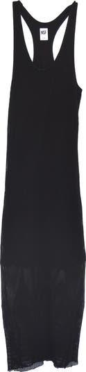 Многослойное платье-майка Amelia в сеточку NSF CLOTHING