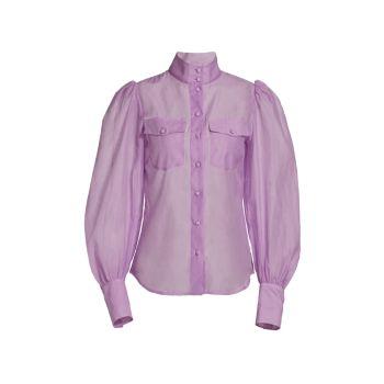 Полупрозрачная блуза с объемными рукавами The Kooples