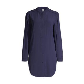 Songe ночная рубашка Simone Perele