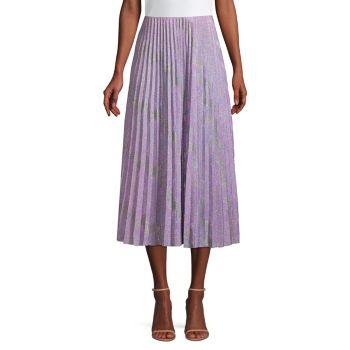 Трикотажная плиссированная юбка-миди с пестрым люрексом M Missoni