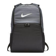 Nike Brasilia Training Backpack (Extra Large) Nike