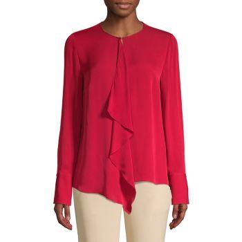 Шелковая блуза Pernilla с оборками спереди Elie Tahari