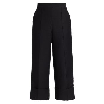 Укороченные брюки Bastista Rachel Comey