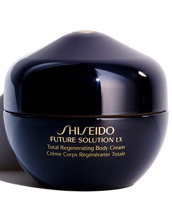Future Solution LX Total Восстанавливающий крем для тела, 6,7 унций Shiseido