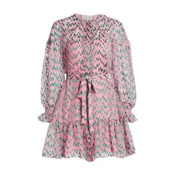 Шелковое мини-платье Pixie SALONI