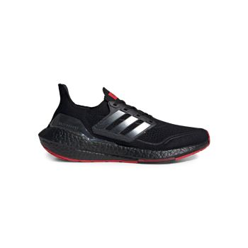 Кроссовки Adidas x 424 x Arsenal Ultraboost Mix Media Adidas