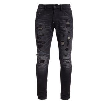 Рваные джинсы до колен на молнии G-STAR RAW