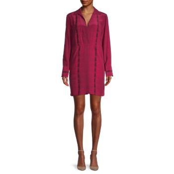 Шелковое платье-рубашка с принтом Riannon EQUIPMENT