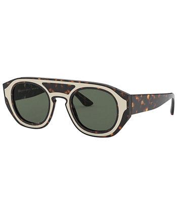 Мужские солнцезащитные очки Giorgio Armani