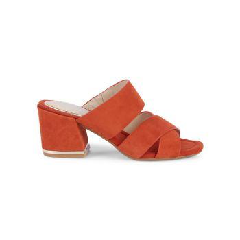 Замшевые босоножки на каблуке Maisie Kenneth Cole New York
