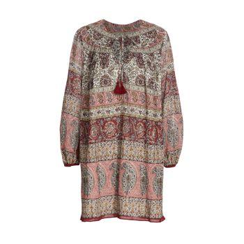 Многослойное хлопковое платье Fairere DEREK LAM 10 CROSBY