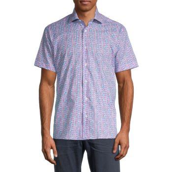 Рубашка из хлопка с принтом Bertigo