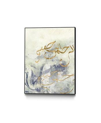 Холст в рамке с арабским энкаустиком IV размером 14 x 11 дюймов Giant Art