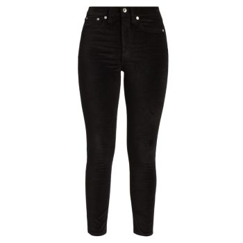 Бархатные узкие брюки Nina с высокой посадкой Rag & bone