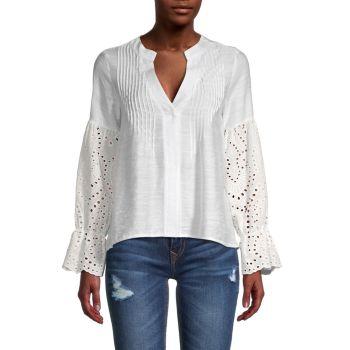 Блуза с прорезями на рукавах STELLAH