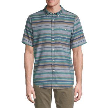 Рубашка классического кроя в полоску с понтоном Ezekiel