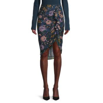 Прозрачная юбка с цветочным принтом Hazel VERONICA BEARD
