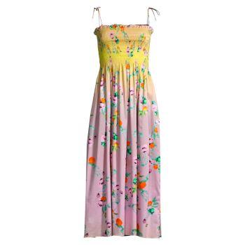 Платье Ombré со сборками и цветочным принтом Cynthia Rowley