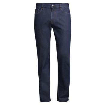 Зауженные джинсы свободного кроя Canali