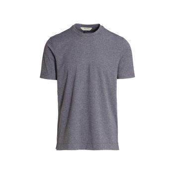 Классическая футболка с круглым вырезом Z Zegna