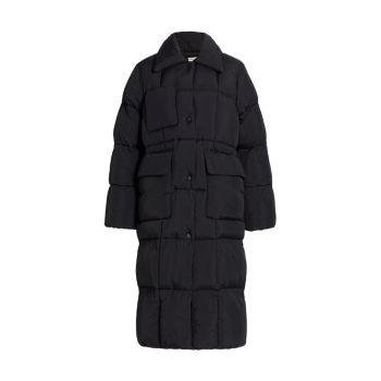 Стеганое пальто из Делавэра BAUM UND PFERDGARTEN
