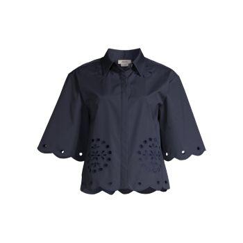 Рубашка с короткими рукавами и люверсами Jason Wu