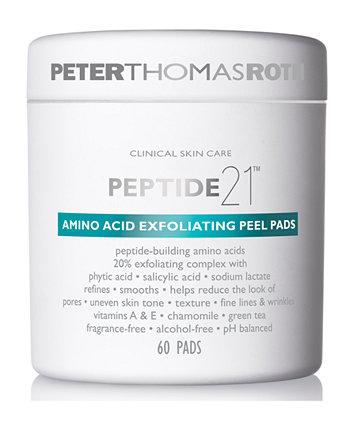 Пептид 21 отшелушивающий пилинг с аминокислотами, 60 шт. Peter Thomas Roth
