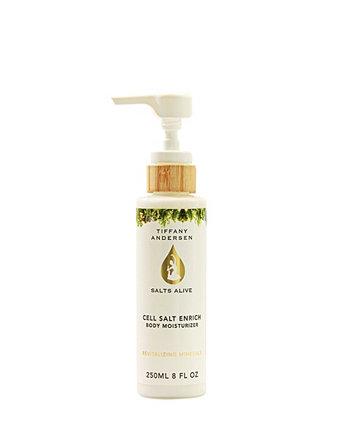 Cell Salt Enrich Moisturizing Lotion feat. Конопляное масло Tiffany Andersen Brands