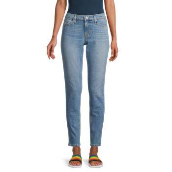 Krista Super Skinny Jeans Hudson