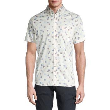 Рубашка на пуговицах с геометрическим принтом и рассыпчатым узором Soho Ben Sherman